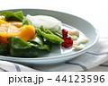 野菜 カット野菜 下拵えの写真 44123596