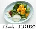 野菜 カット野菜 下拵えの写真 44123597