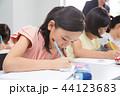 学習塾イメージ(小学生) 44123683