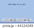 寒中お見舞い 寒中お見舞い申し上げます メッセージカードのイラスト 44124289