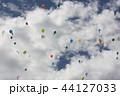 風船 バルーン 空の写真 44127033