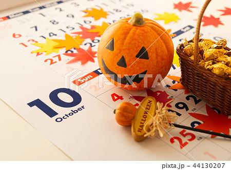 ハロウィン カボチャ お菓子 おもちゃカボチャ ジャック・オー・ランタン 44130207