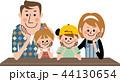 横一列に座る四人家族 44130654