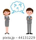 ビジネスマン 疑問 ビジネスウーマンのイラスト 44131229