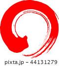 丸 円 筆文字のイラスト 44131279