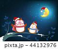 マンガ 漫画 クリスマスのイラスト 44132976