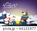 冬 ゆき スノーのイラスト 44132977