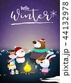 冬 ゆき スノーのイラスト 44132978