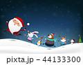 クリスマス ベクター ゆきのイラスト 44133300