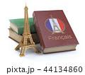 フレンチ フランス語 フランスのイラスト 44134860