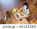 ねこ ネコ 猫の写真 44135264