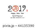 亥年 年賀状 亥のイラスト 44135390