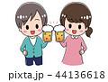ビール 乾杯 飲み会のイラスト 44136618