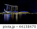 シンガポール マリーナベイ・サンズ マリーナベイサンズの写真 44138470