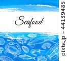 海 魚 海原のイラスト 44139485