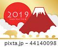 富士山 亥年 年賀状のイラスト 44140098