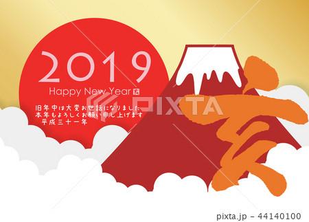 2019年亥年年賀状 44140100
