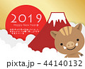 富士山 年賀状 亥年のイラスト 44140132