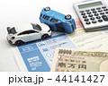 【交通事故 保険 イメージ】 44141427