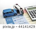 【交通事故 保険 イメージ】 44141429