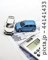 【交通事故 保険 イメージ】 44141433