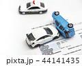 【交通事故 保険 イメージ】 44141435