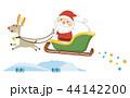 クリスマス サンタクロース トナカイのイラスト 44142200