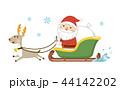クリスマス サンタクロース トナカイのイラスト 44142202