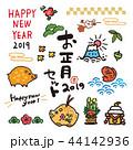 亥年 年賀状素材 正月のイラスト 44142936