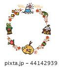 年賀状 亥年 年賀状素材のイラスト 44142939