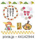 亥年 年賀状素材 正月のイラスト 44142944