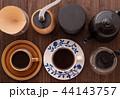 コーヒー器具(コーヒーカップ、コーヒーミル、ケトル、ドリッパー、サーバー) 44143757