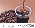 アイスコーヒー(ドリップコーヒー使用) 44144729