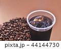 アイスコーヒー(ドリップコーヒー使用) 44144730