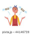 お金が飛んで行く 女性 イラスト 44146739