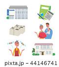 資産運用 夫婦 イラスト セット 44146741