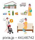 スーパーマーケット ネットスーパー 買い物をする女性 イラスト 44146742