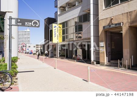 名古屋市営地下鉄 名港線 東海通駅 1番出入り口 44147198