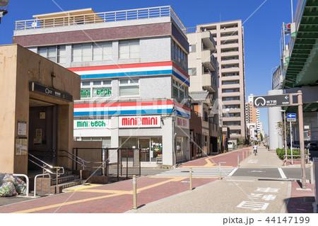 名古屋市営地下鉄 名港線 東海通駅 4番出入り口 44147199