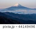 富士山 雲海 山の写真 44149496