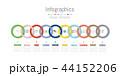 インフォグラフィック タイムライン オプションのイラスト 44152206