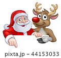 さんた サンタ サンタクロースのイラスト 44153033
