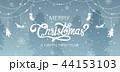 クリスマス ベクトル メリーのイラスト 44153103