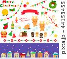 クリスマス セット 飾りのイラスト 44153455
