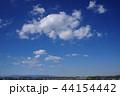 青空 雲 空の写真 44154442