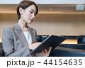 女性 タブレット ビジネスウーマンの写真 44154635
