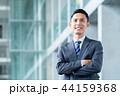 ビジネスマン 男性 人物の写真 44159368
