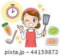 時短料理をする女性のイラスト 44159872