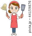 料理 掃除 家事のイラスト 44159876