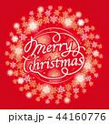 クリスマス ベクター 雪のイラスト 44160776